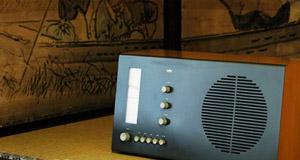 http://www.delare.cz/wp-content/uploads/2011/02/radio.jpg